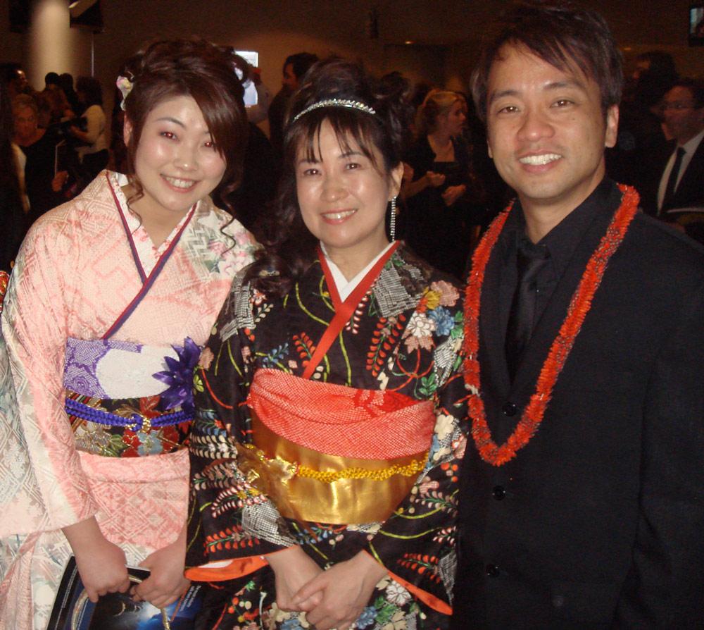 Nami Matsuyama with Yukiko Matsuyama & Daniel Ho